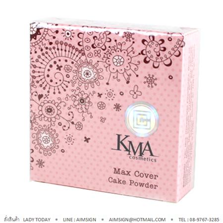 KMA MAX COVER CAKE POWDER