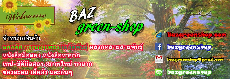 bazgreenshop
