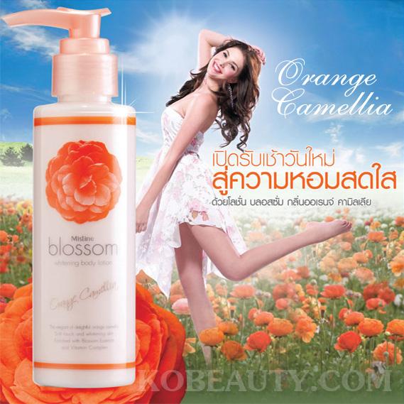 โลชั่นบำรุงผิว มิสทิน/มิสทีน บลอสซั่ม ไวท์เทนนิ่ง กลิ่นออเรนจ์ คามิลเลีย / Mistine Blossom Orange Camellia Whitening Body Lotion
