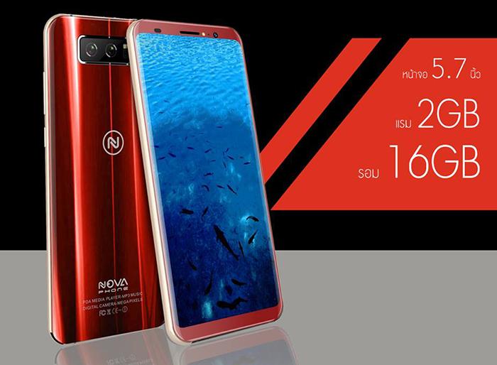 ขาย NOVA PHONE 9