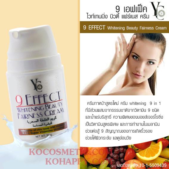 YC 9 EFFECT Whitening Beauty Fairness Cream / วายซี เอฟเฟ็ค ไวท์เทนนิ่ง บิวตี้ แฟร์เนส ครีม