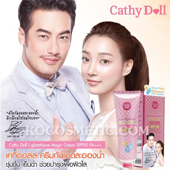 แคธี่ดอล แอลกลูต้าไธโอน เมจิค ครีม เอสพีเอฟ50 พีเอ+++ / Cathy Doll L-Glutathione Magic Cream SPF 50 PA+++