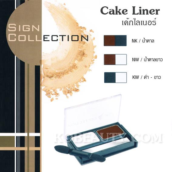 MTI Cake Liner / เอ็มทีไอ เค้กไลเนอร์