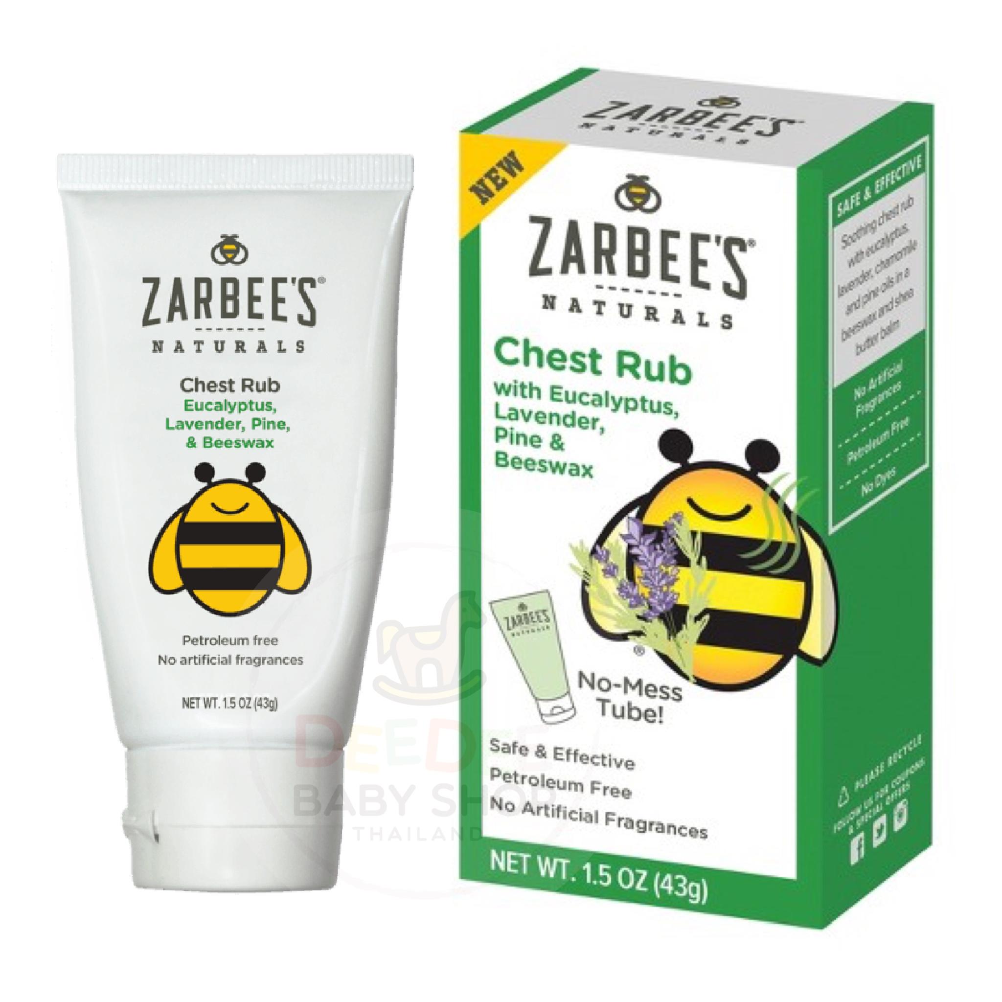 บาล์มธรรมชาติสำหรับเด็กและผู้ใหญ่ Zarbee's Naturals Chest Rub with Eucalyptus, Lavender, Pine & Beeswax