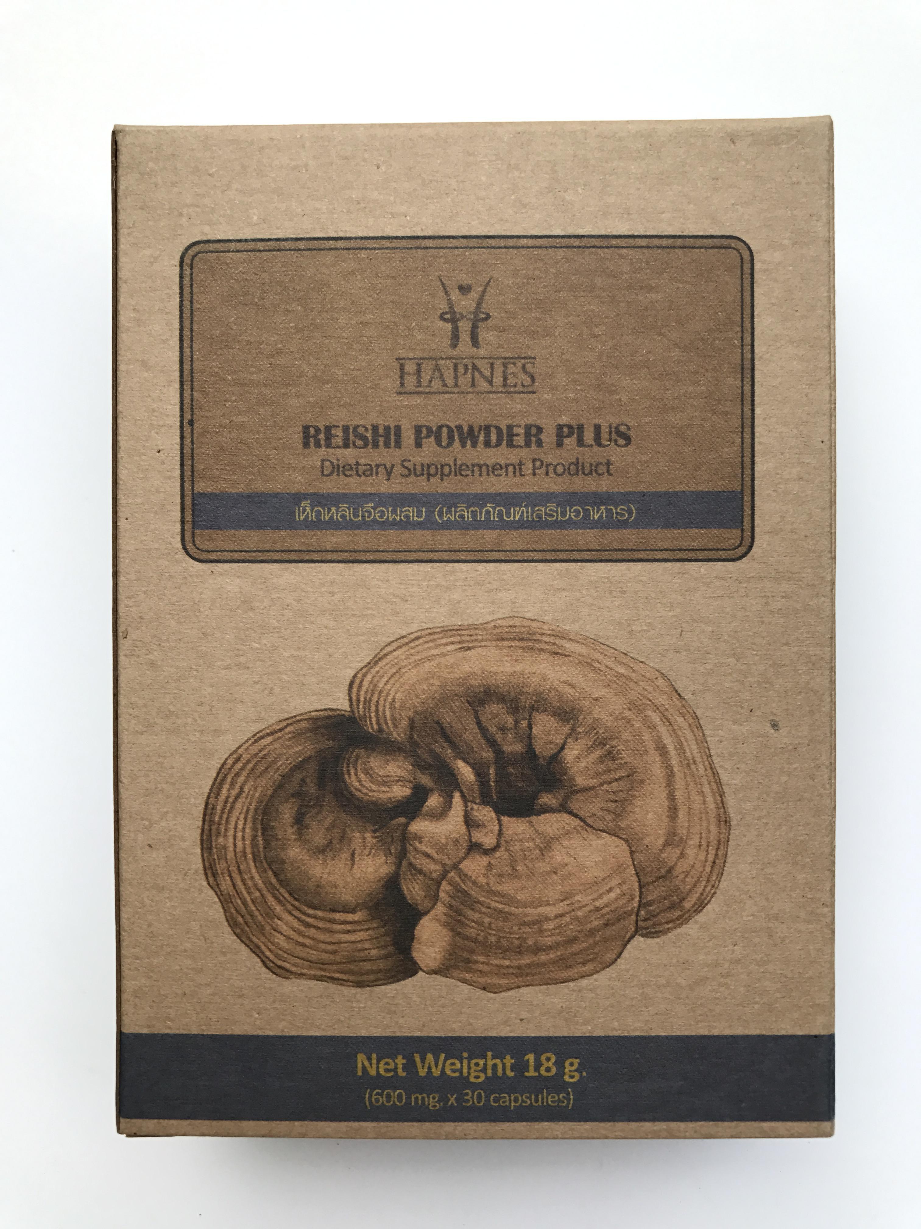 เห็ดหลินจือแดง Reishi Powder Plus