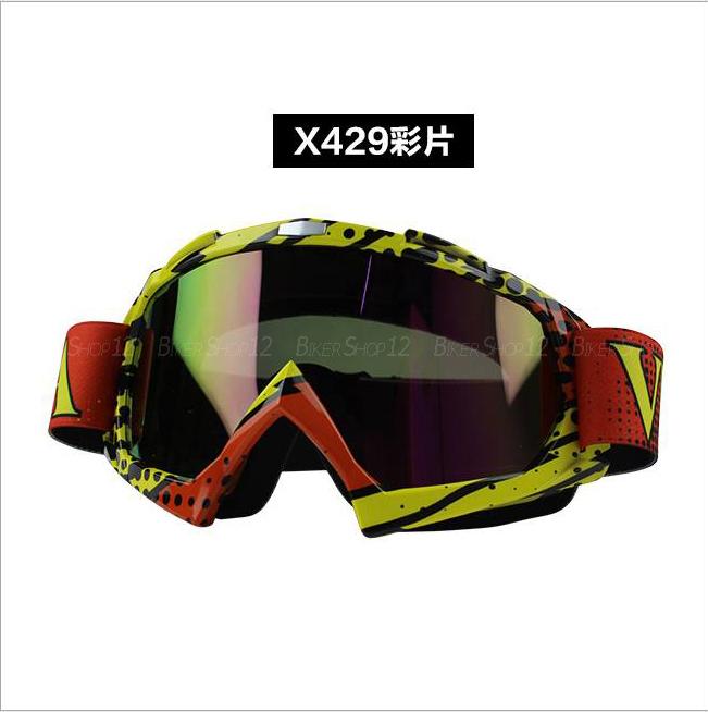แว่นวิบาก (Goggle) รหัส X429 เลนส์รุ้ง