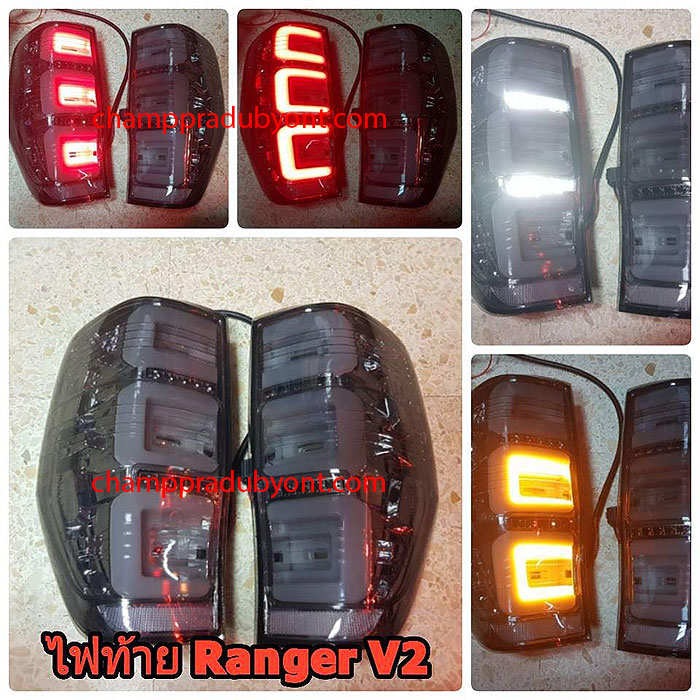 ไฟท้าย FORD RANGER 2015-2017 SMOKE LED (V.2)