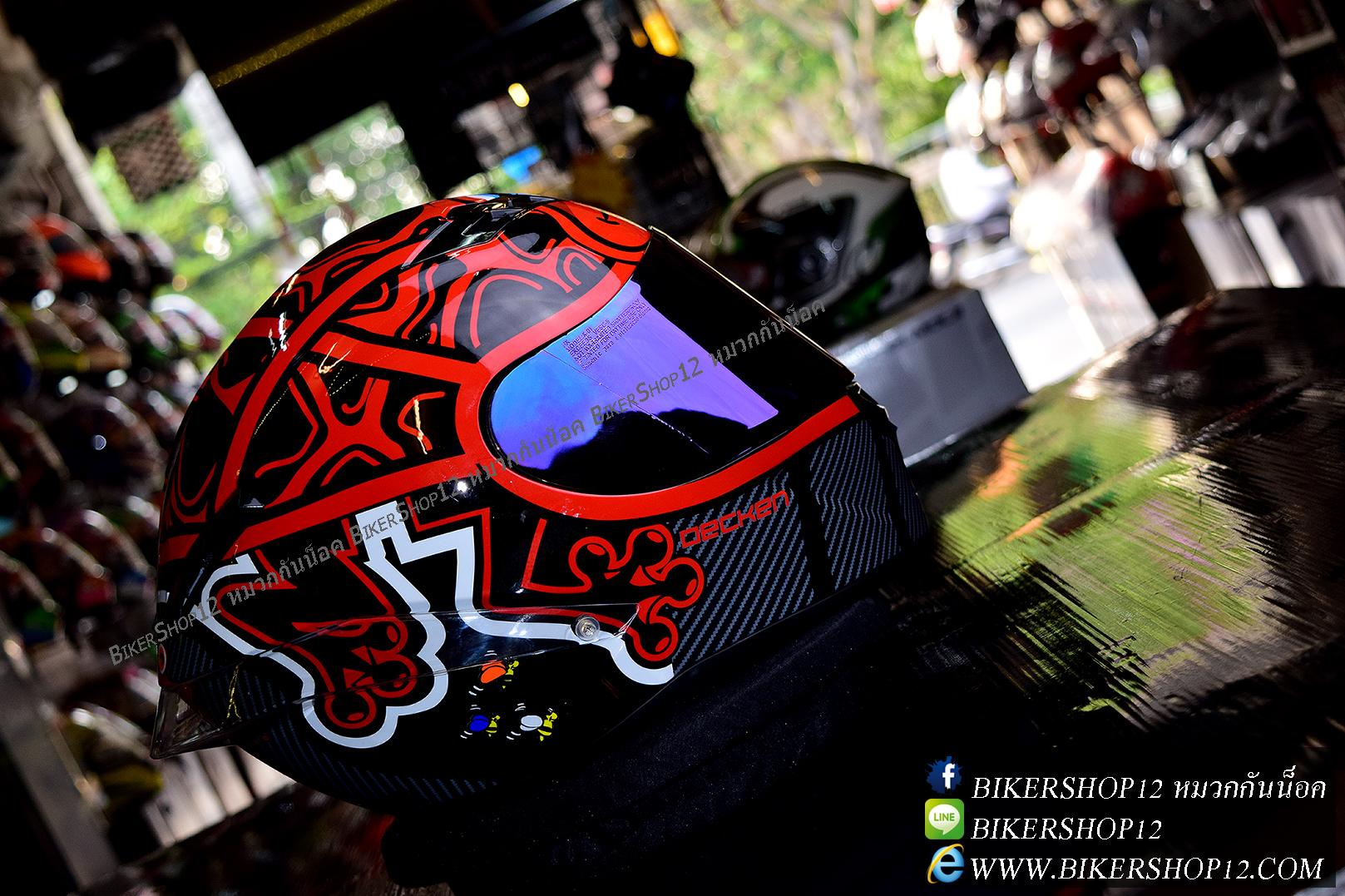 หมวกกันน็อค Decken รุ่น Frog (ลายกบ) สีดำ-แดง(เงา)