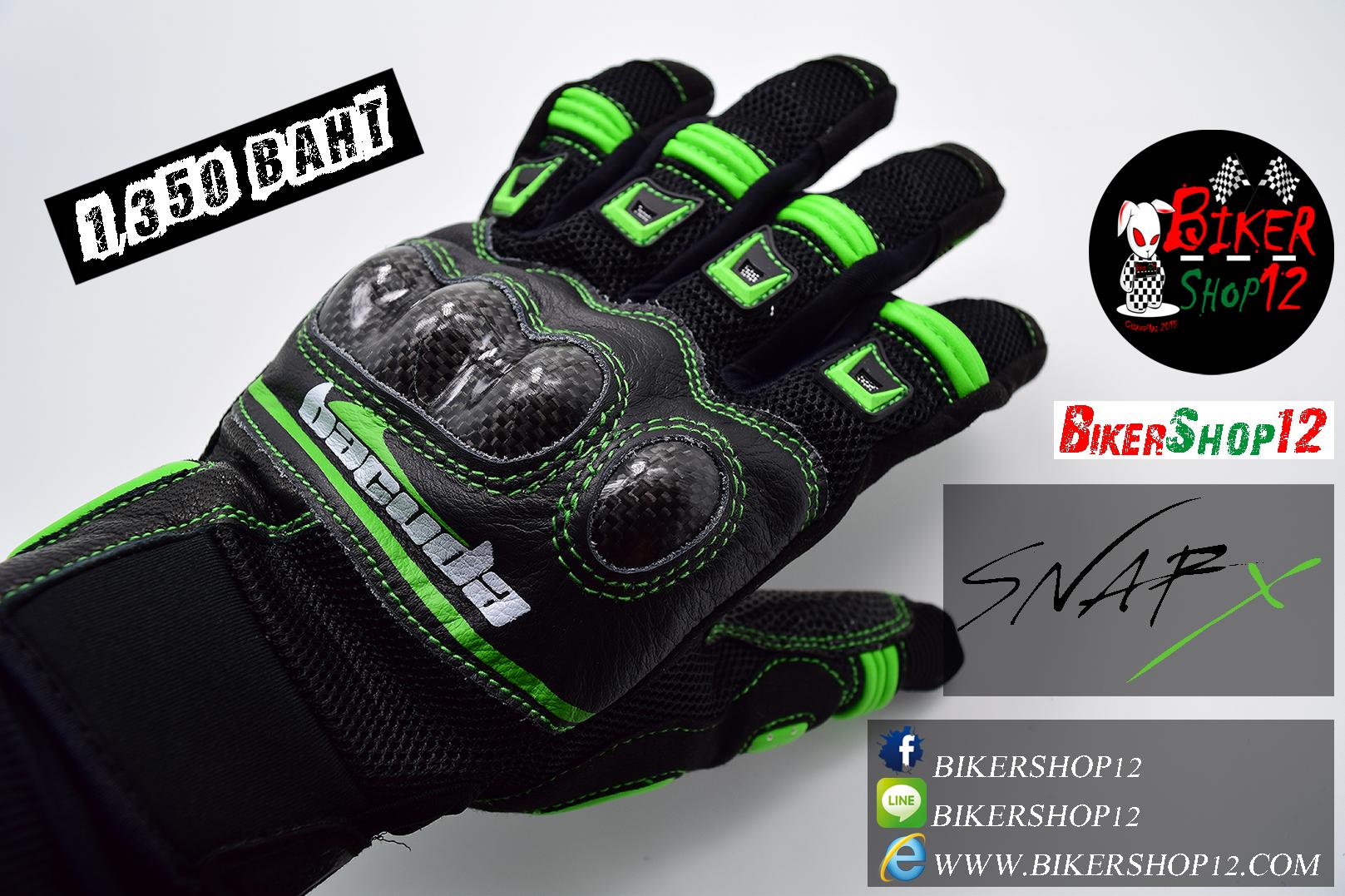 ถุงมือReal SNAP X สีดำ-เขียว