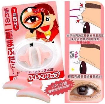 Double Eyelid Clipper อุปกรณ์ที่ทำตาสองชั้น เพียงหนีบวันละ 5 นาที ทำให้ดวงตากลางเป็นสองชั้นอย่างธรรมชาติ