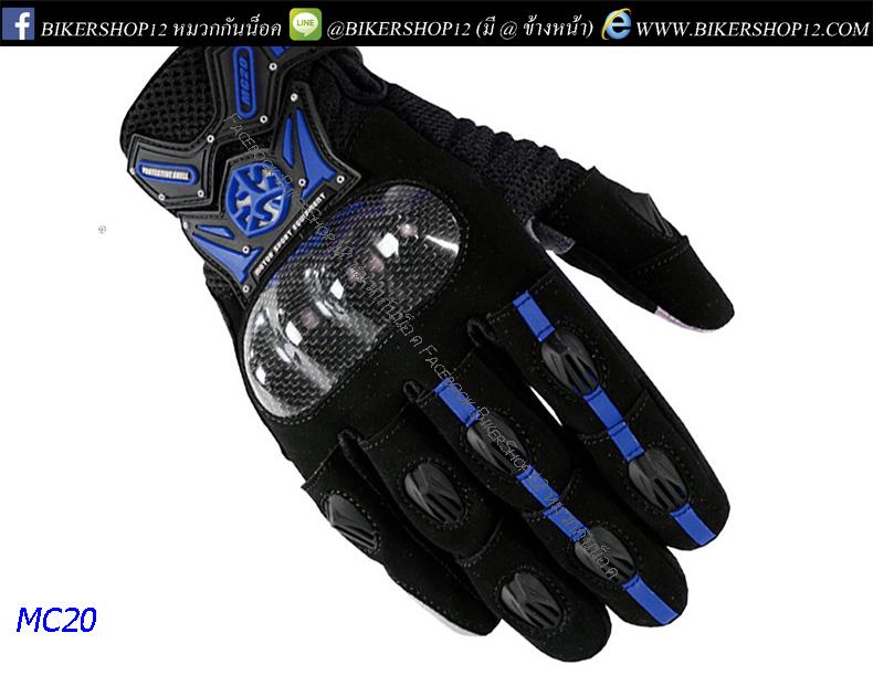ถุงมือ SCOYCO MC20 สีน้ำเงิน