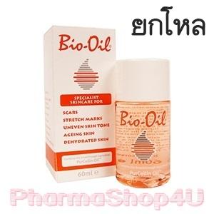 (ยกโหล ราคาส่ง) Bio Oil 60mL ไบโอออยล์ ช่วยรักษาแผลเป็น ผิวแตกลาย สีผิวไม่สม่ำเสมอ ผิวเสื่อมสภาพ ผิวขาดความชุ่มชื้น