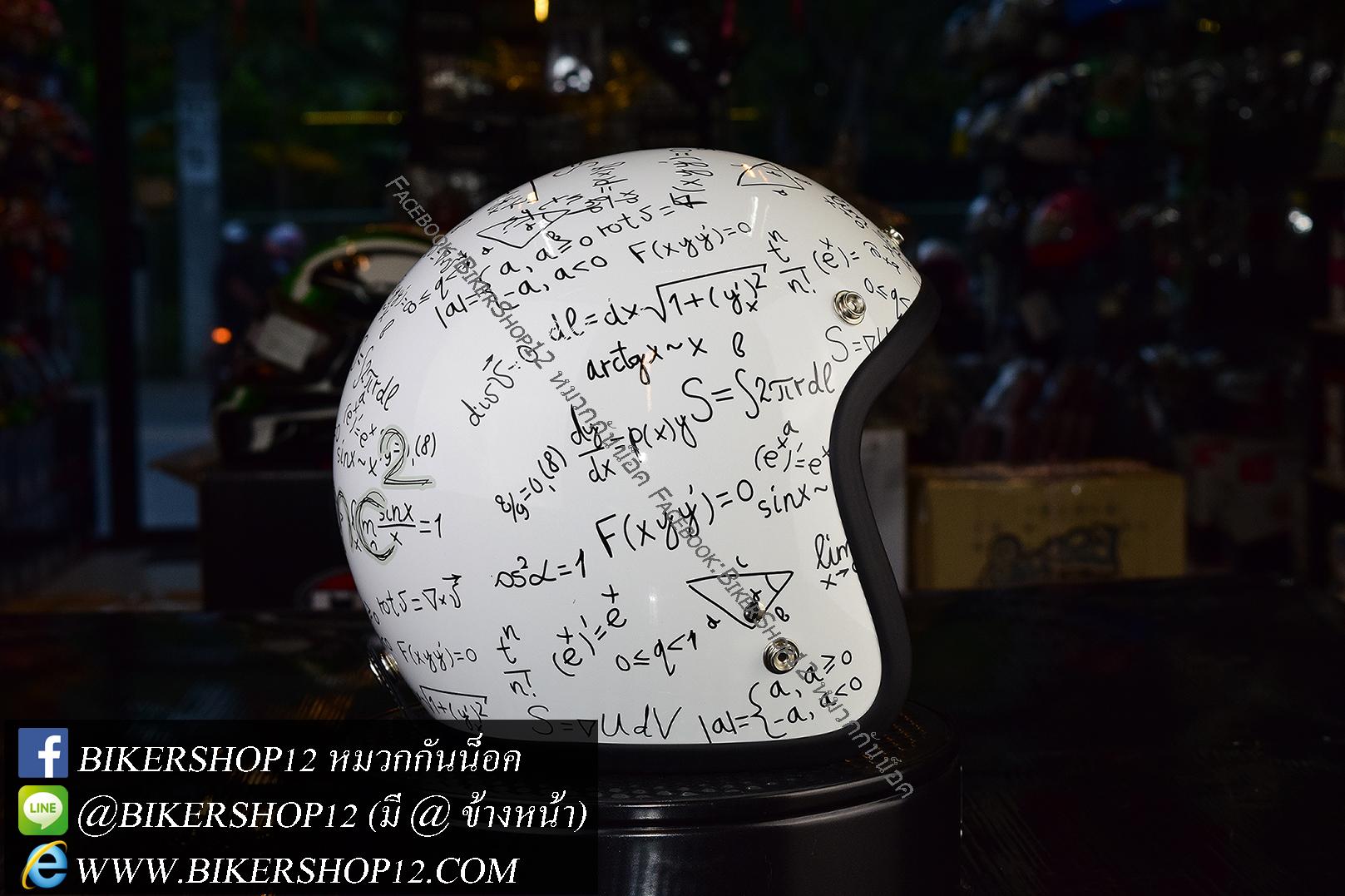 หมวกกันน็อคคลาสสิก 5เป๊ก สีMC2 ขาว