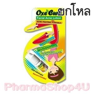 (ยกโหล ราคาส่ง) Oxe Cure Facial Acne Lotion 5 g. อ๊อกซี่ เคียว แอ๊คเน่ โลชั่น ขนาดบรรจุ 5 กรัม สิวแห้งเร็ว ซึมเร็ว ไม่ทิ่งร่องรอย ลดการอักเสบของสิว