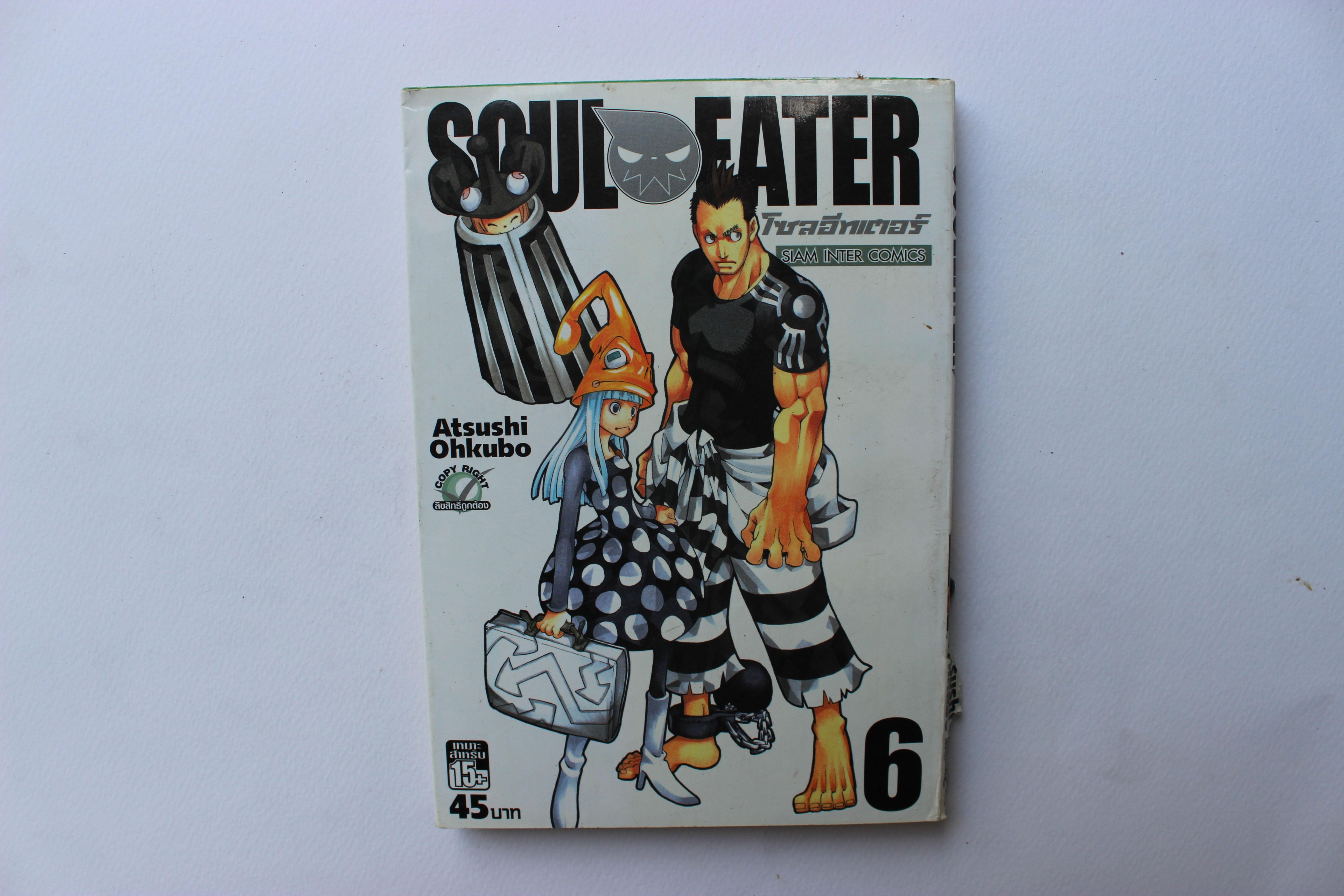 SOUL EATER Vol.6