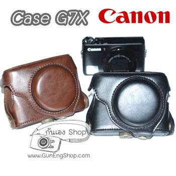 เคสกล้องหนัง Case Canon G7X Powershot g7x