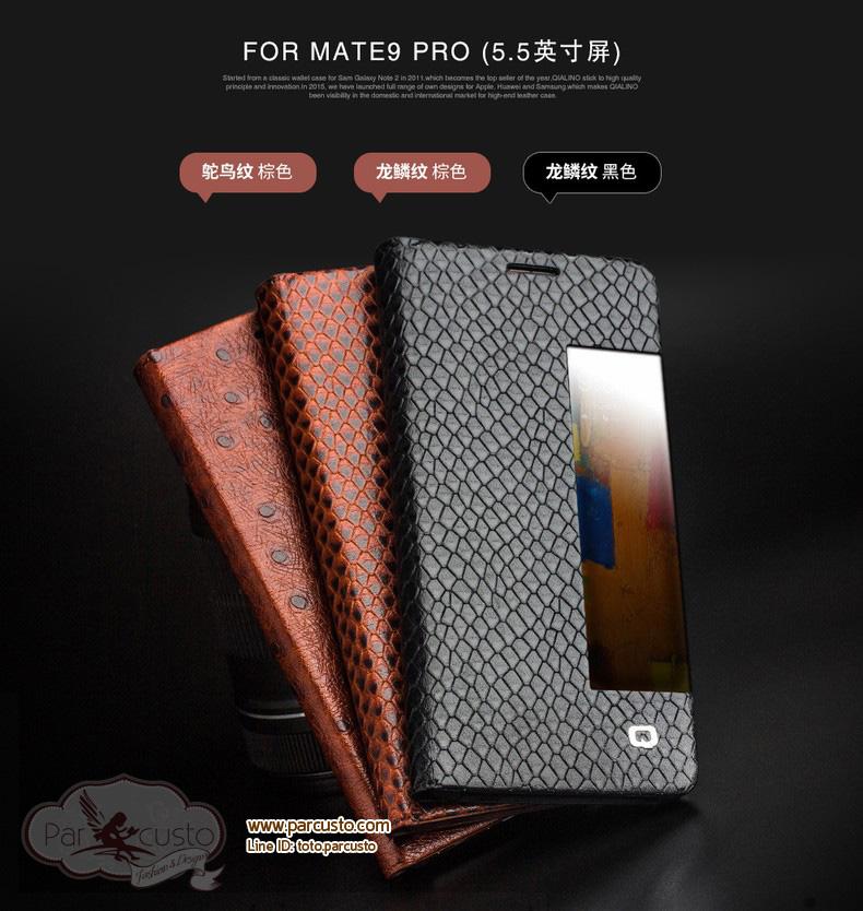 เคสหนังแท้ Huawei Mate 9 และ Mate 9 PRO มีช่องด้านหน้า จาก Qialino [Pre-order]