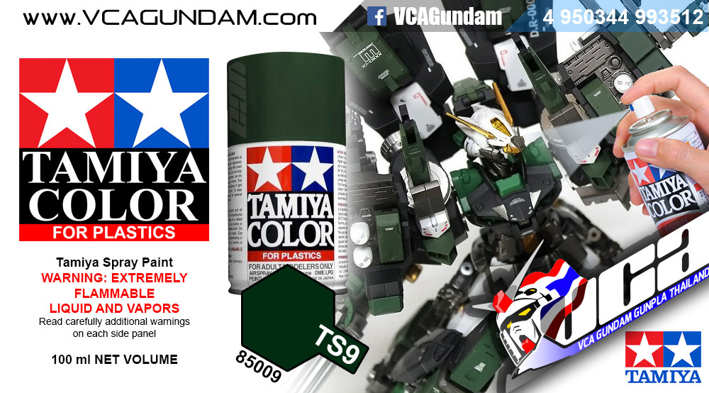 TAMIYA 85009 TS-9 BRITISH GREEN