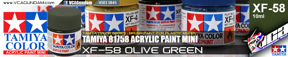 Tamiya 81758 ACRYLIC XF-58 OLIVE GREEN