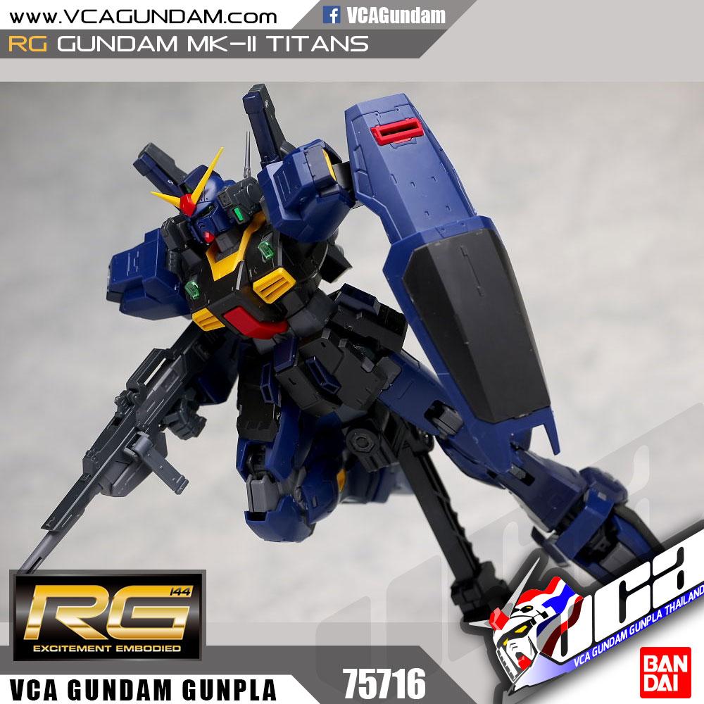 RG GUNDAM MK-II TITANS กันดั้ม MK-II ไททั่นส์
