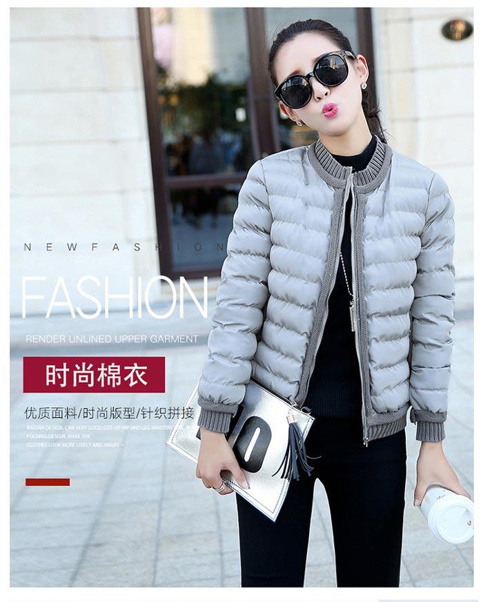 เสื้อกันหนาวผู้หญิงแฟชั่นเกาหลี สีเทา แจ็คเก็ตกันหนาวนุ่มๆ จั้มปลายแขนและชายเสื้อ