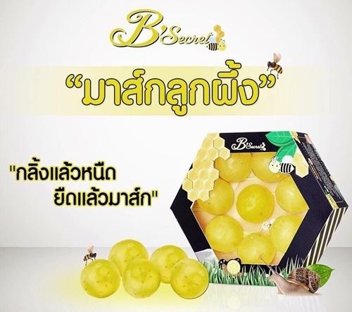 มาส์กลูกผึ้ง Bsecret Golden Honey Ball