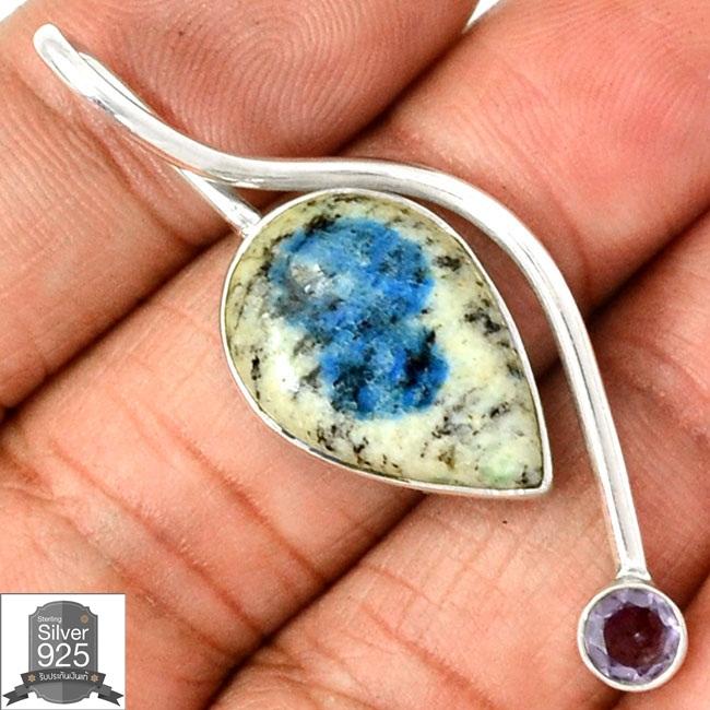 ▽จี้เงินแท้ 925 - K2 Blue (Azurite In Quartz) & Amethyst