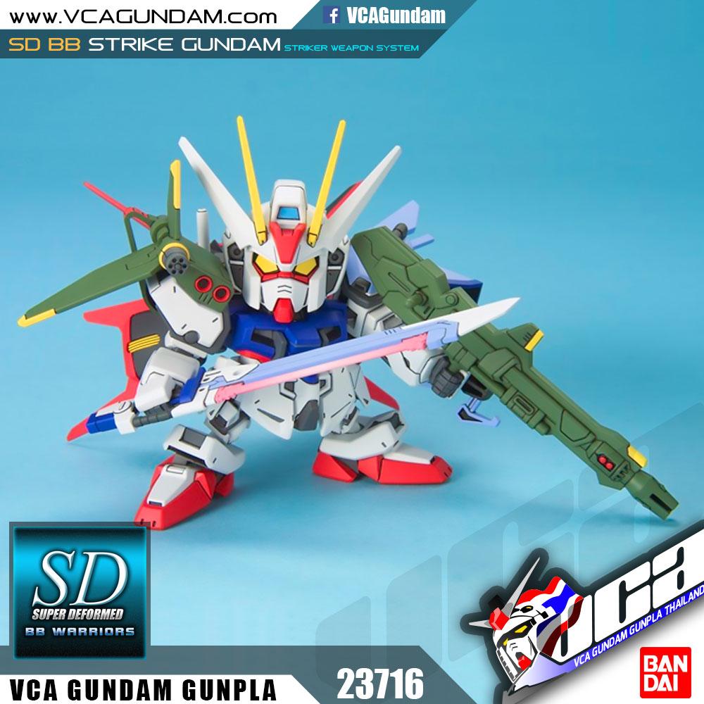 SD BB259 STRIKE GUNDAM STRIKER WEAPON SYSTEM สไตร์ค กันดั้ม