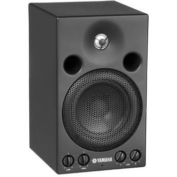 "YAMAHA MSP3 AMPLIFIED TWO WAY COMPACT MONITOR WITH 4"" WOOFER - SHIELDED (Single)"