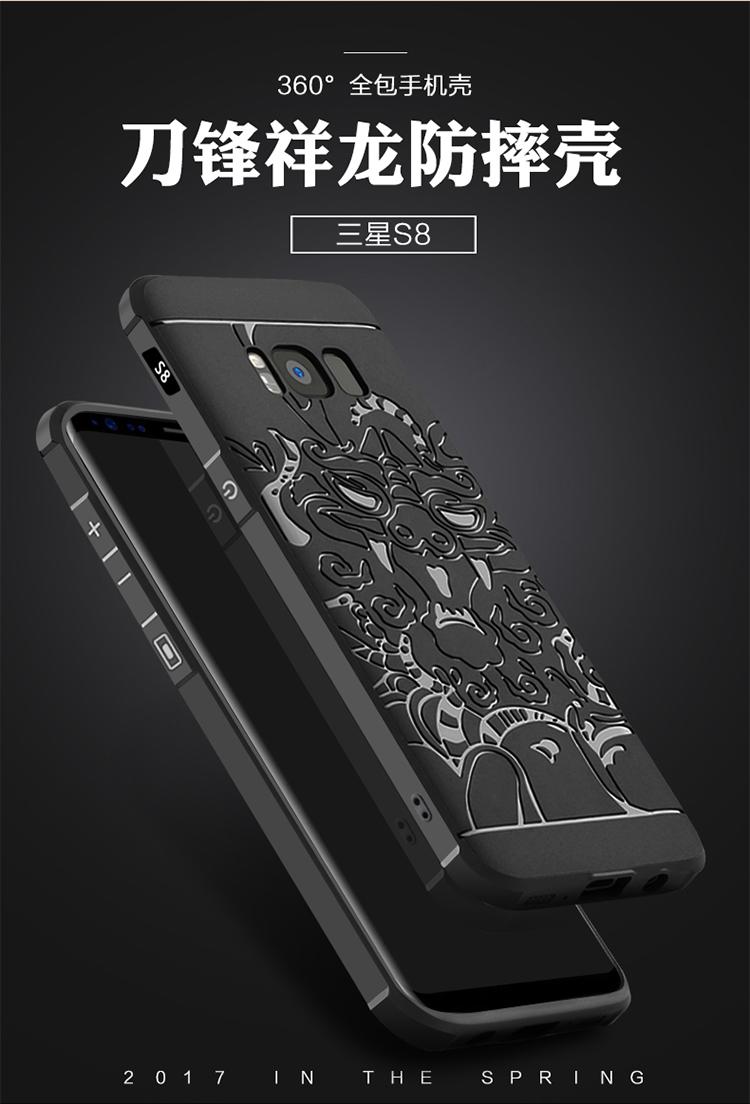 เคสซิลิโคนกันกระแทก COCOSE Galaxy S8 Plus