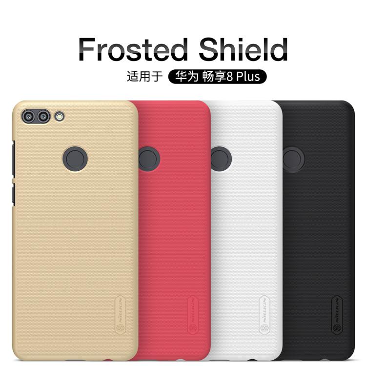 เคส NILLKIN Super Frosted Shield Huawei Y9 2018 แถมฟิล์มติดหน้าจอ