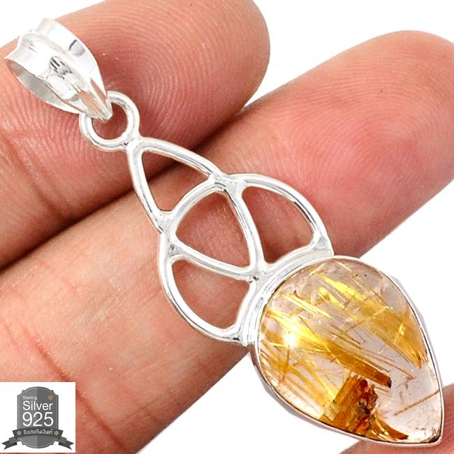 ▽จี้เงินแท้ 925 - ไหมทองและซิทริน Golden Rutile (5g)