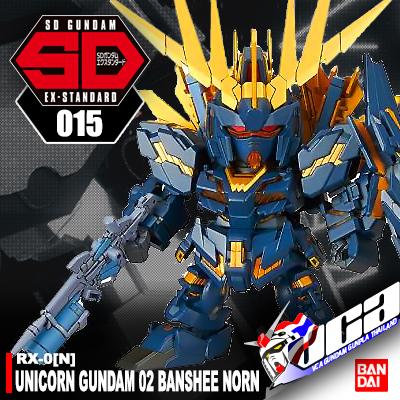BANDAI® SDEX ยูนิคอร์น กันดั้ม 02 บันชี นอร์น