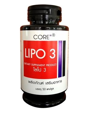LIPO 3 Core