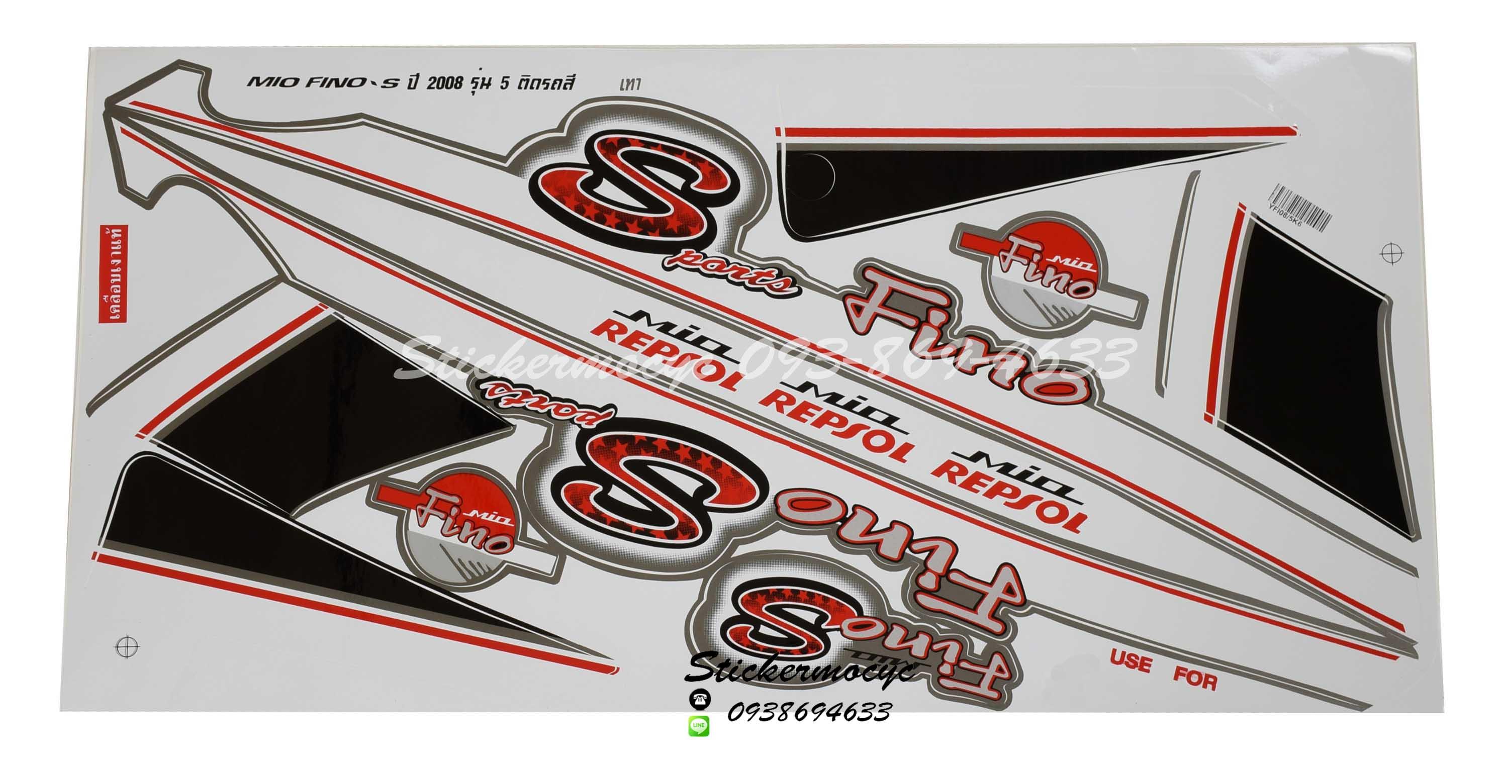 สติ๊กเกอร์ Yamaha Fino S ปี 2008 รุ่น 5 แต่ง Repsol ติดรถ สีเทา (เคลือบเงา)