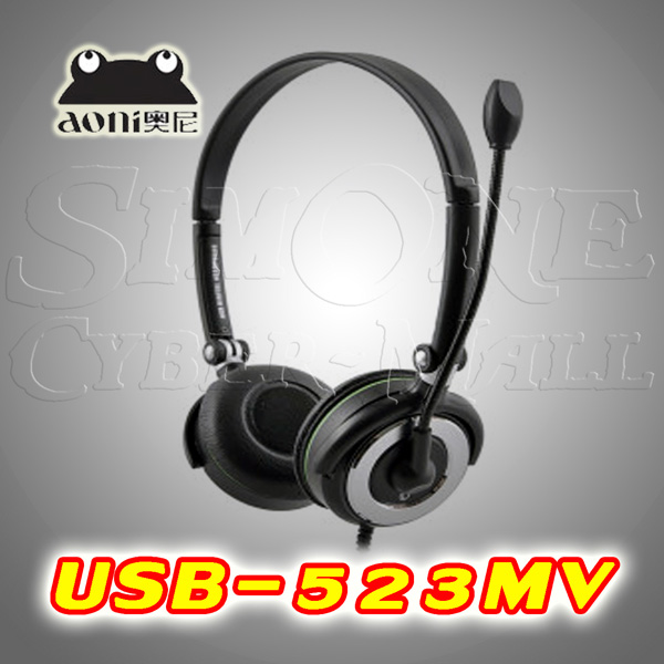 AONI USB-523MV – USB COMPUTER HEADSET WITH MICROPHONE