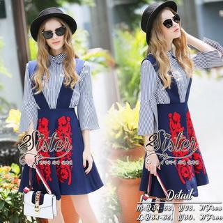 2Sister Made, Blue Elegant Cuties Lady Set เซ็ตเสื้อ+กระโปรงเอี้ยมใส่เข้าชุดกัน