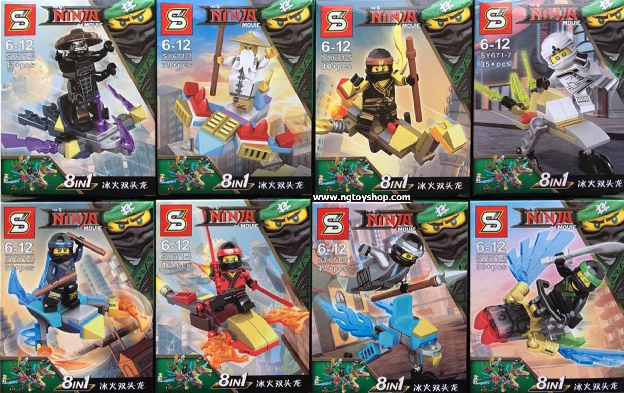 มินิฟิกเกอร์ SY 671 ชุด Ninja Go 8 กล่อง