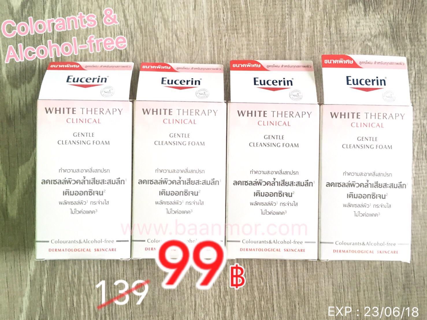 Eucerin, White Therapy &#x2744️ Gentle cleansing foam ไซส์เล็กพกสะดวกจ้า