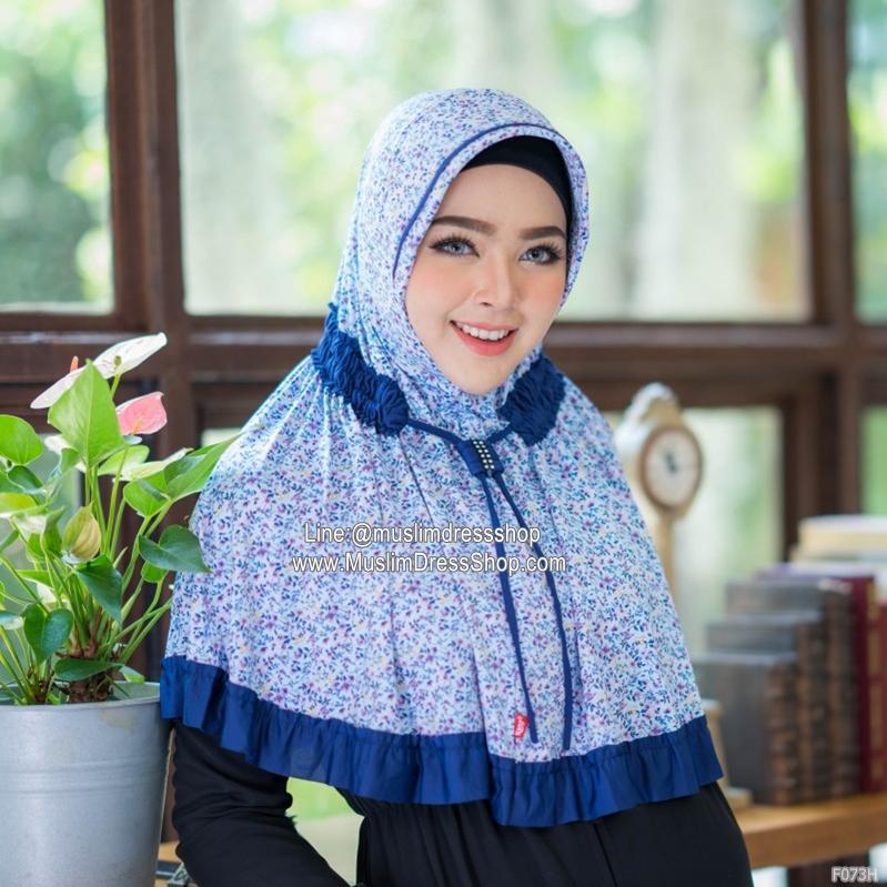 ฮิญาบ ผ้าคลุมผม ฮิญาบผ้าพันยาว ฮิญาบผ้าคลุมผมแบบสำเร็จ hijab A hijab حجاب Buy Islamic Scarves Hijabs for Women Online Why Hijab Hijab The Muslim Womens Dress Buy Hijab Online hijab in islam hijab importance of hijab in islam hijab vs burka hijab vs niqab hijab for sale hijab store online hijab nike ฮิญาบ อาหรับحجاب กาเฮงกลูบง ฮิญาบเป็นมากกว่าผ้าคลุมศีรษะ ฮิญาบแฟชั่นวิธีการคลุมฮิญาบแบบอาหรับ ฮิญาบ คือการคลุมฮิญาบในอิสลาม ฮิญาบ ภาษาอังกฤษ ฮิญาบสําเร็จรูป ร้าน ฮิ ญา บ สวย ๆ ทำไมต้องคลุมฮิญา บอินเนอร์คลุมผม@MuslimDRessShop.com หมวกคลุมผม อินเนอร์คลุมผม อินเนอร์นินจามวยผมหน้าเรียวอินเนอร์นินจา ผ้าคลุมผมมุสลิม อินเนอร์นินจา แฟชั่นผ้าคลุมศีรษะมุสลิม ผ้าพันคอ ฮิญาบมุสลิม อินเนอร์นินจาเนื้อผ้ายืดสแปนเดซและผ้าลูกไม้อย่างดี อินเนอร์หลากหลายรูปแบบ อินเนอร์นินจา อินเนอร์ปิดคอ ร้านขายอินเนอร์ หมวกอินเนอร์ อินเนอร์ลูกไม้ อินเนอร์ สวยๆอินเนอร์ ฮิญาบอินเนอร์คลุมผม ผ้าคาดผม ผ้าคาดผมสวยๆ ผ้าเก็บผม hijab cab Underscarf Underscarves hijab underscarf tube underscarf bonnet underscarf online full underscarf hijab underscarf online shop hijab underscarf caps hijab undercaps underscarf tube cap