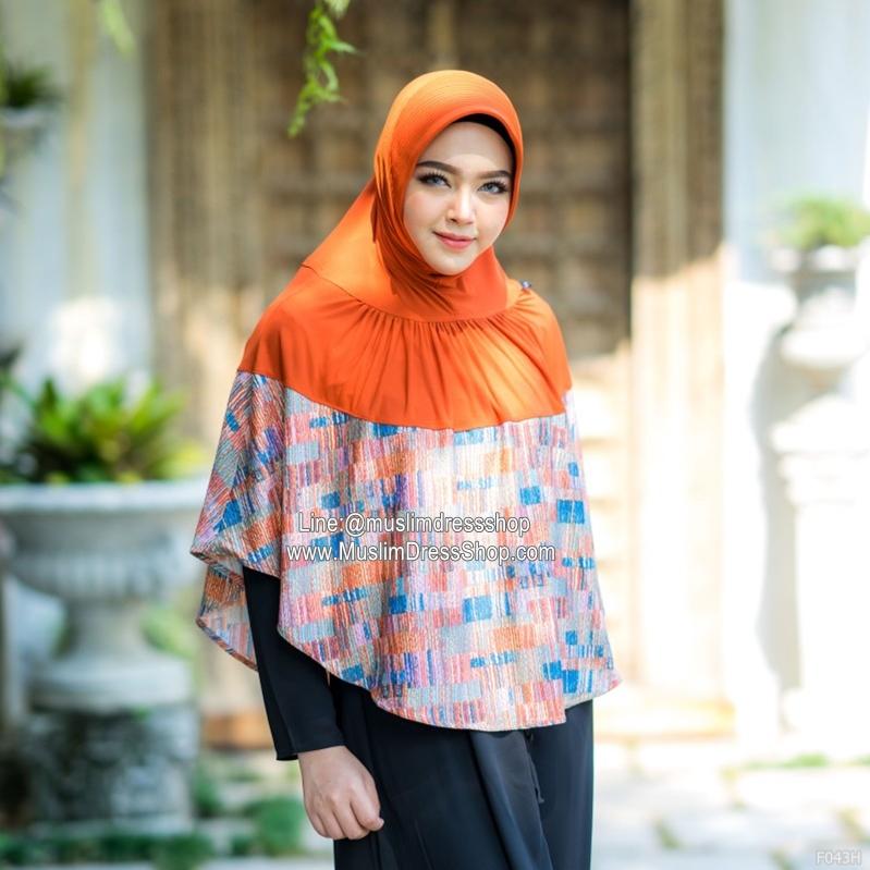 ฮิญาบ ผ้าคลุมผม ฮิญาบผ้าพันยาว ฮิญาบผ้าคลุมผมแบบสำเร็จ hijab A hijab حجاب Buy Islamic Scarves Hijabs for Women Online Why Hijab Hijab The Muslim Womens Dress Buy Hijab Online hijab in islam hijab importance of hijab in islam hijab vs burka hijab vs niqab hijab for sale hijab store online hijab nike ฮิญาบ อาหรับحجاب กาเฮงกลูบง ฮิญาบเป็นมากกว่าผ้าคลุมศีรษะ ฮิญาบแฟชั่นวิธีการคลุมฮิญาบแบบอาหรับ ฮิญาบ คือการคลุมฮิญาบในอิสลาม ฮิญาบ ภาษาอังกฤษ ฮิญาบสําเร็จรูป ร้าน ฮิ ญา บ สวย ๆ ทำไมต้องคลุมฮิญา บฮิญาบ ผ้าคลุมผม ฮิญาบผ้าพันยาว ฮิญาบผ้าคลุมผมแบบสำเร็จ hijab A hijab حجاب Buy Islamic Scarves Hijabs for Women Online Why Hijab Hijab The Muslim Womens Dress Buy Hijab Online hijab in islam hijab importance of hijab in islam hijab vs burka hijab vs niqab hijab for sale hijab store online hijab nike ฮิญาบ อาหรับحجاب กาเฮงกลูบง ฮิญาบเป็นมากกว่าผ้าคลุมศีรษะ ฮิญาบแฟชั่นวิธีการคลุมฮิญาบแบบอาหรับ ฮิญาบ คือการคลุมฮิญาบในอิสลาม ฮิญาบ ภาษาอังกฤษ ฮิญาบสําเร็จรูป ร้าน ฮิ ญา บ สวย ๆ ทำไมต้องคลุมฮิญา บ