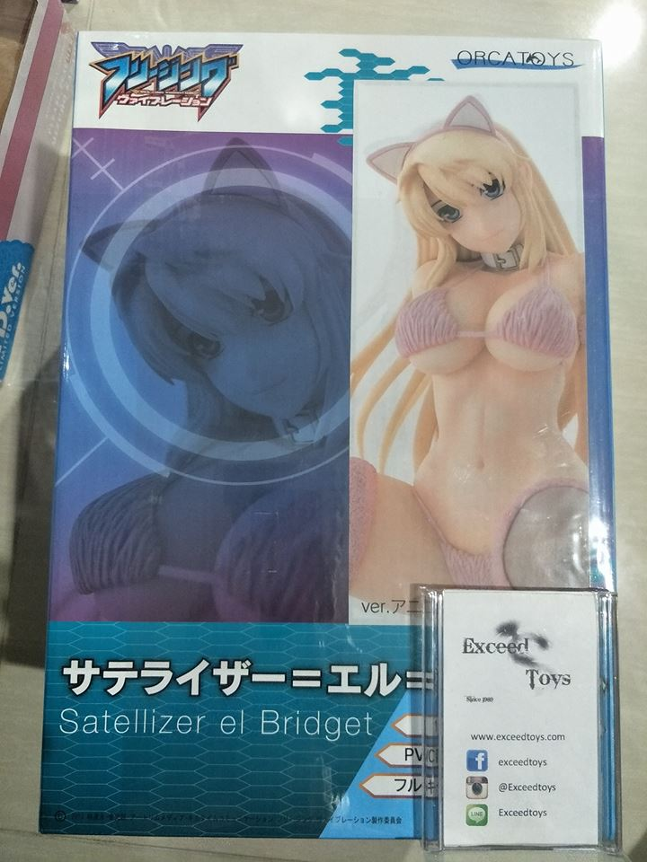 Satellizer el Bridget 1/6 Orca Toys