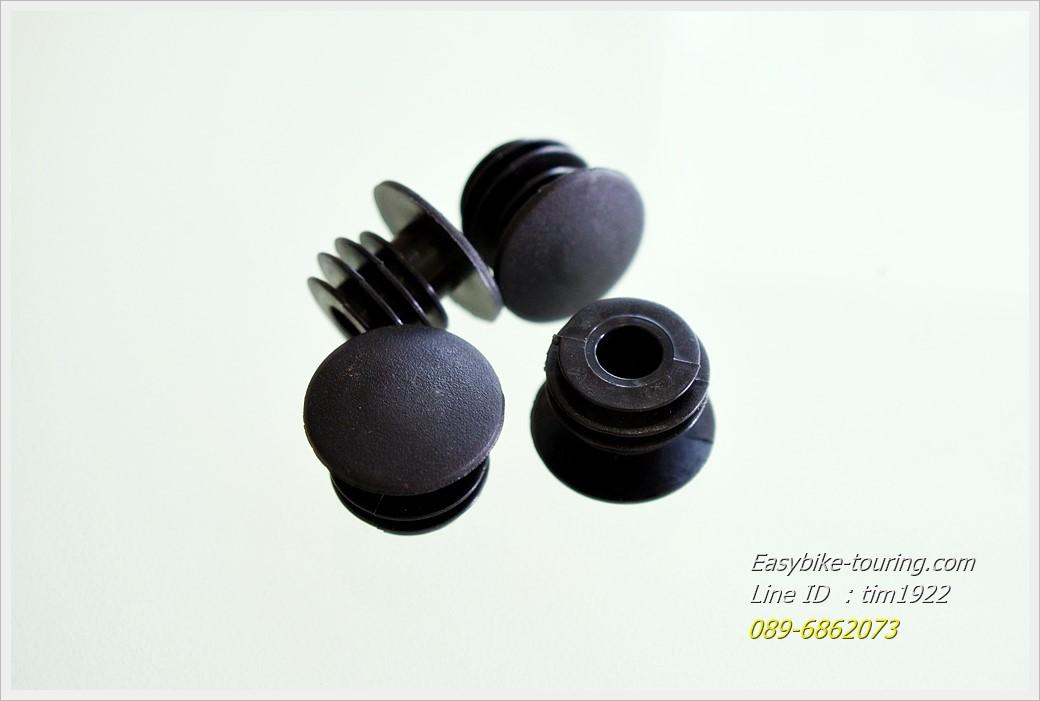 พลาสติกปิดปลายแฮนด์ EB-1 สีดำ / 4 อัน
