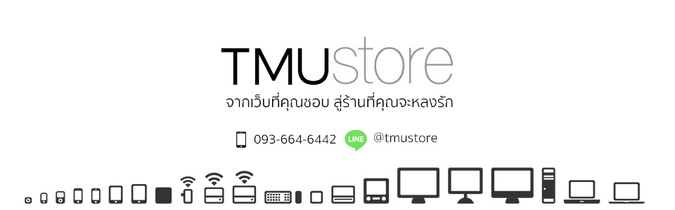 TMU Store