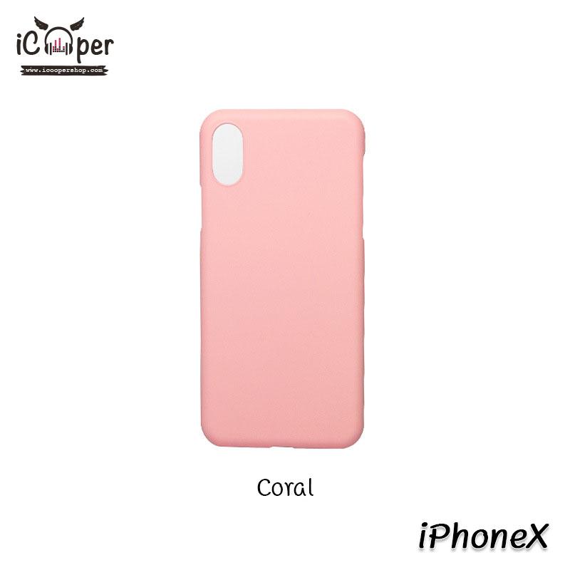MAOXIN Makkalong Case - Coral (iPhoneX)