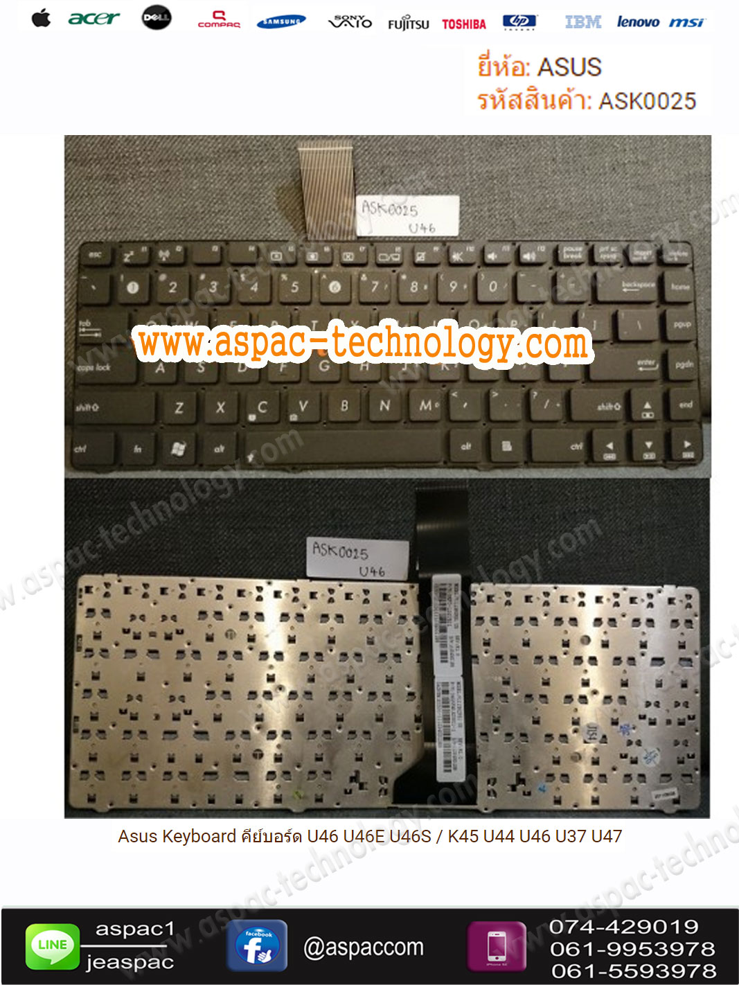 Asus Keyboard คีย์บอร์ด U46 U46E U46S / K45 U44 U46 U37 U47