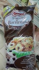 ฟิ่ลลิ่ง ช๊อกโกแลต 1 kg/