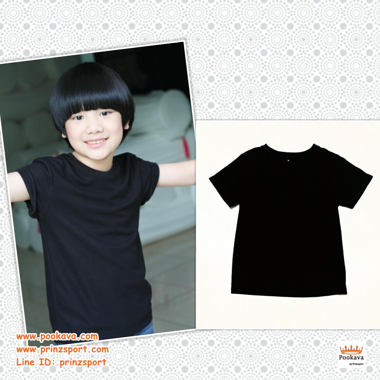 ส่งตัวละ 39 บาท Size L เสื้อยืดเด็กสีดำ เสื้อดำเด็ก เสื้อยืดดำ เสื้อยืดเด็ก เสื้อเปล่าสีดำ เนื้อผ้าดี คุณภาพเยี่ยม