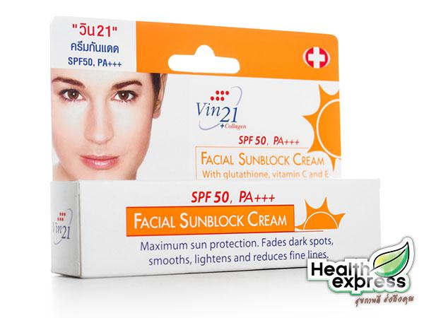 Vin21 Facial Sunblock Cream วิน21 เฟเชียล ซันบล็อก ครีม ปริมาณสุทธิ 15 ml.