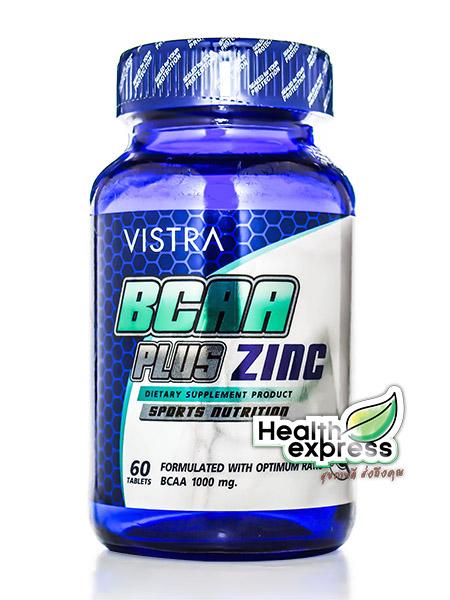 Vistra BCAA Plus Zinc Sport Nutrition 60 แคปซูล